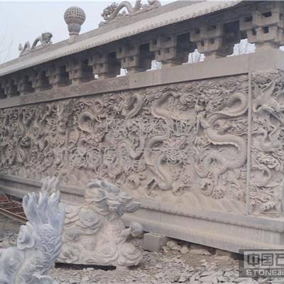 九龙壁   石材雕刻加工