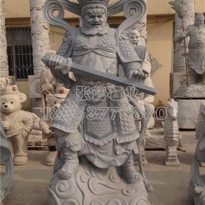 南方增长天王   石雕厂家