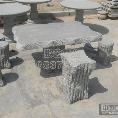 石桌 石凳  5