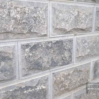 自然面青石板材 天青石板材