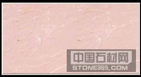 粉砂岩板岩