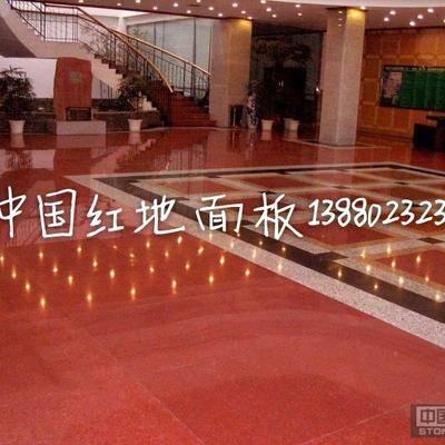 中国红地面 踢步 楼梯板工程