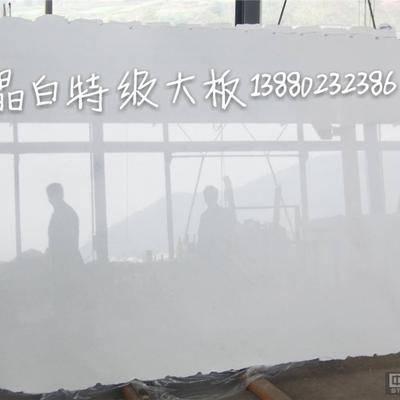 供应白色大理石大板