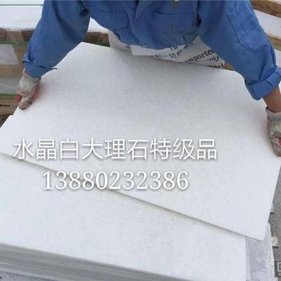 供应纯白石材纯白大理石