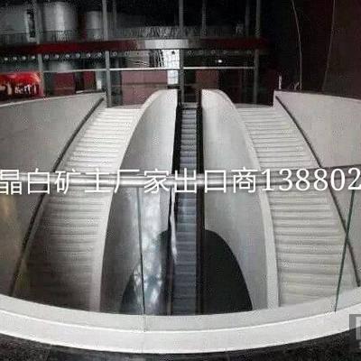 四川水晶白大理石北京国家大剧院工程