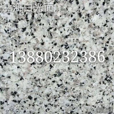 4ce52e8e-8f57-4791-b94d-054a7549ff13