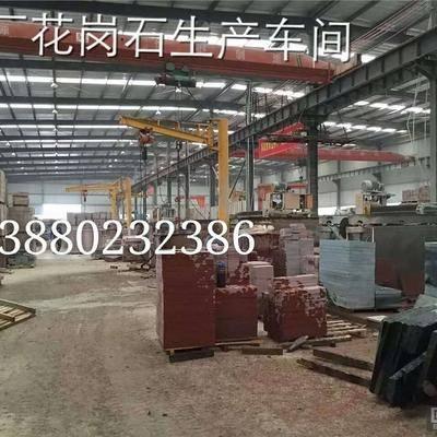 中国红车间-1
