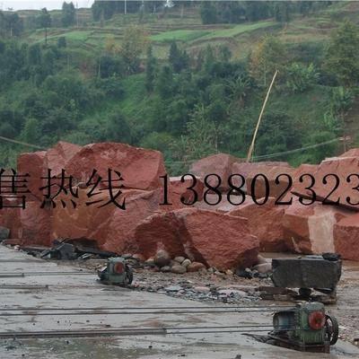 供应中国红石材四川红石材荥经红
