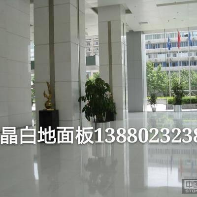 四川白水晶亚博体育软件下载 攀成钢大厦工程