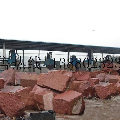 中国红堆放区