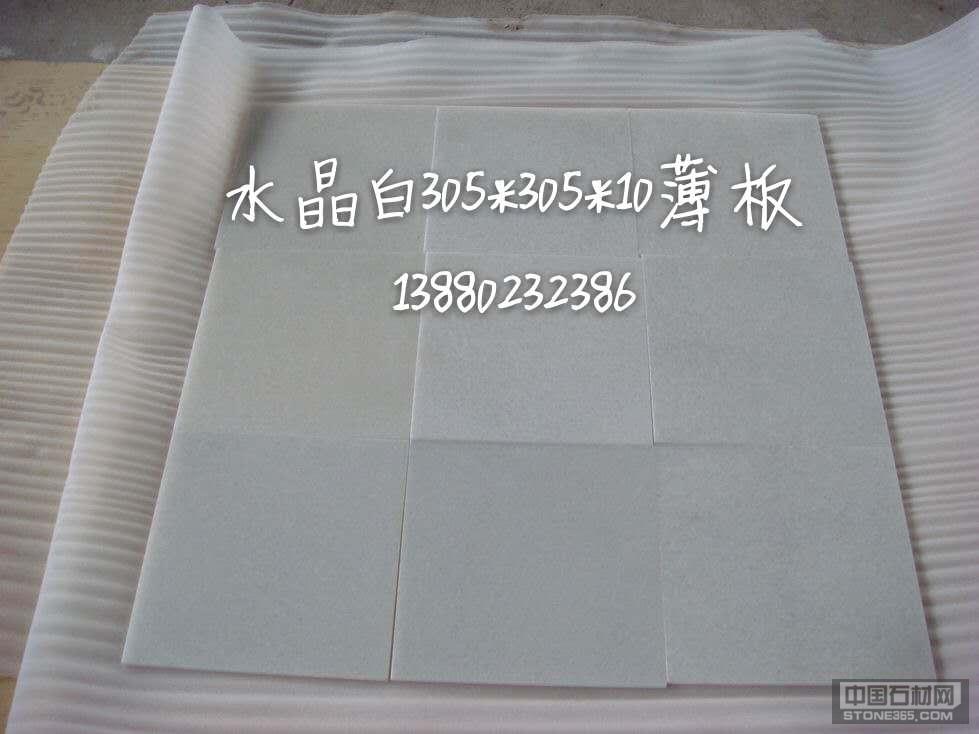 供应水晶白大理石薄板条板规格板
