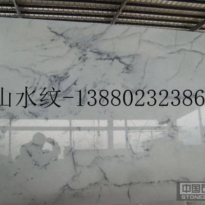 供应白色石材山水纹大板工程板