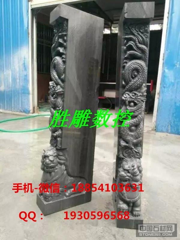 徐州刻碑文墓碑雕刻机