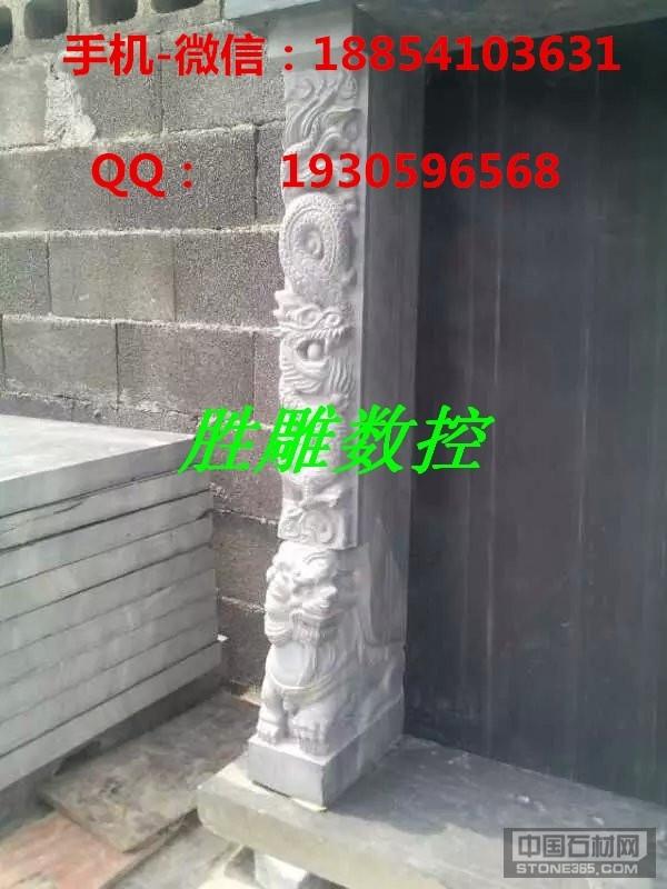 雕刻机沧州石头雕刻机