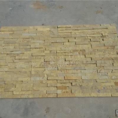 供应天然石灰石文化石