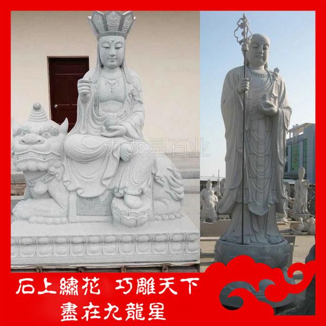 石雕地藏王 寺庙地藏菩萨雕像