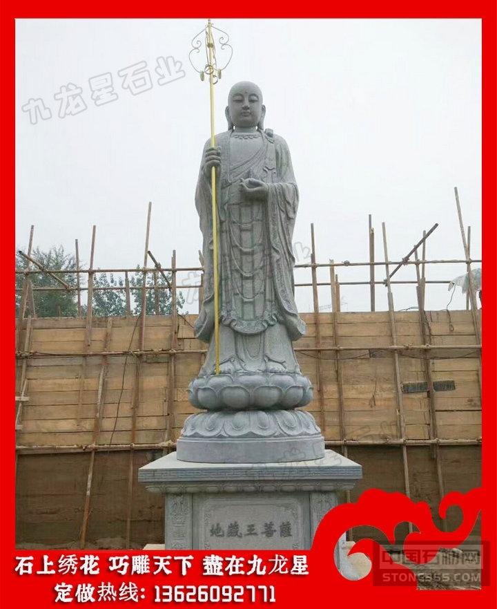 地藏菩萨雕像 地藏王菩萨雕塑