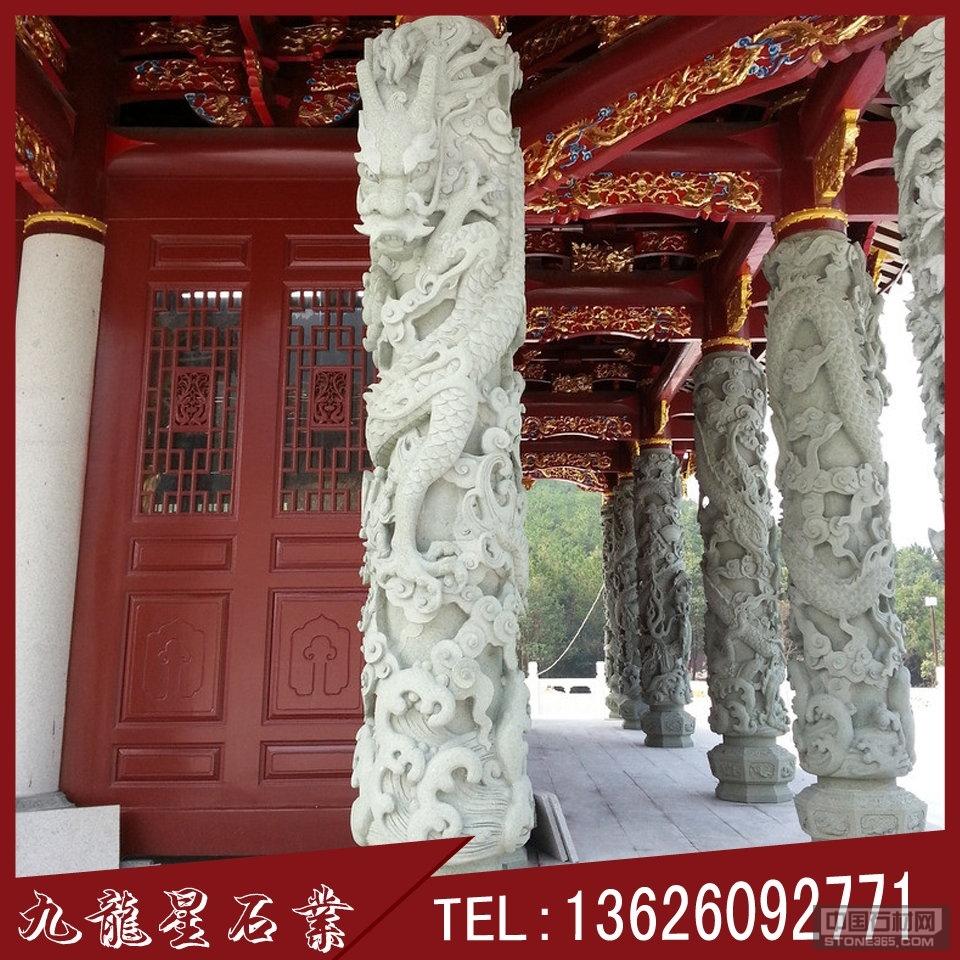 寺庙龙柱石雕 白麻龙柱