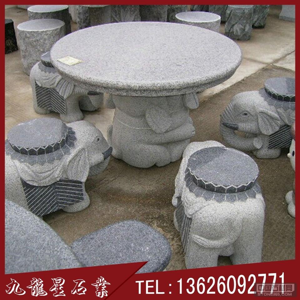 九龙星现货供应 石雕桌椅