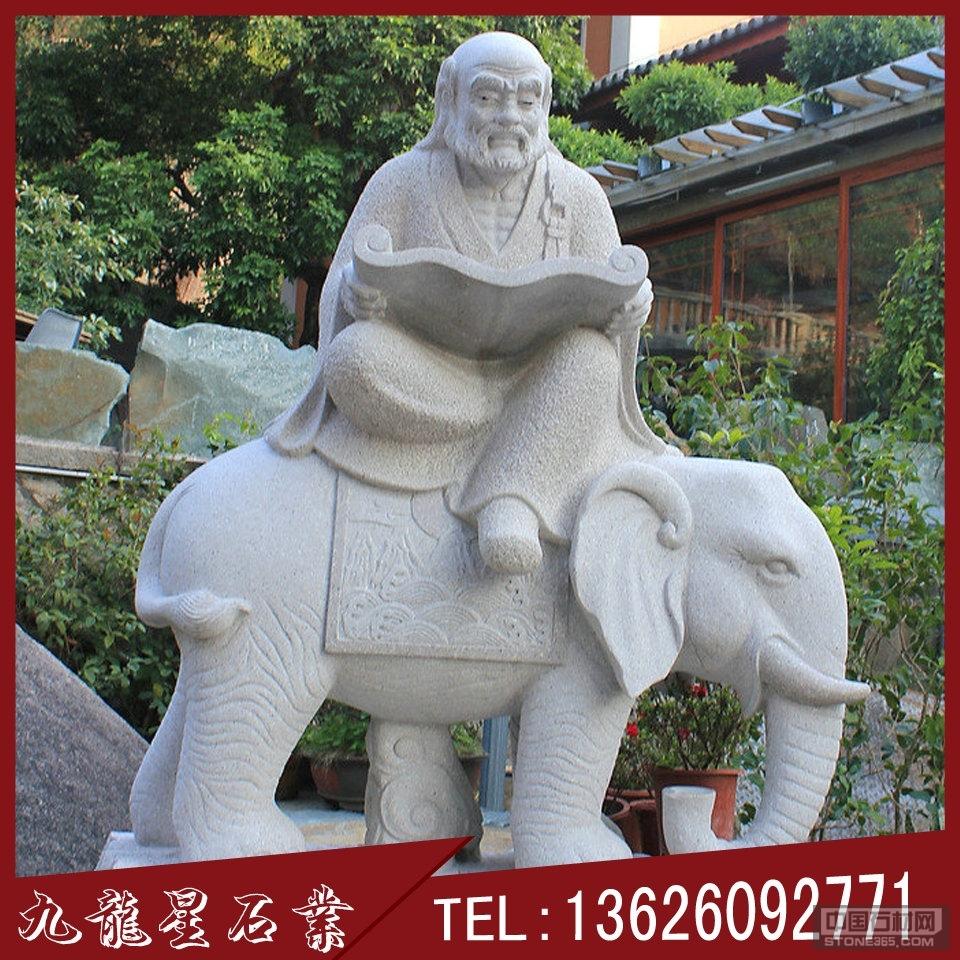 石雕十八罗汉 仿古佛像定做