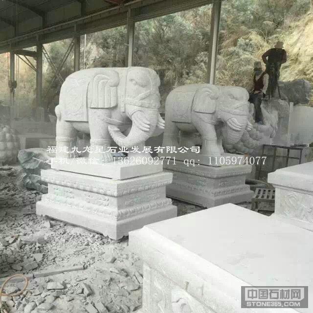 石雕大象现货 黄锈石大象石雕厂