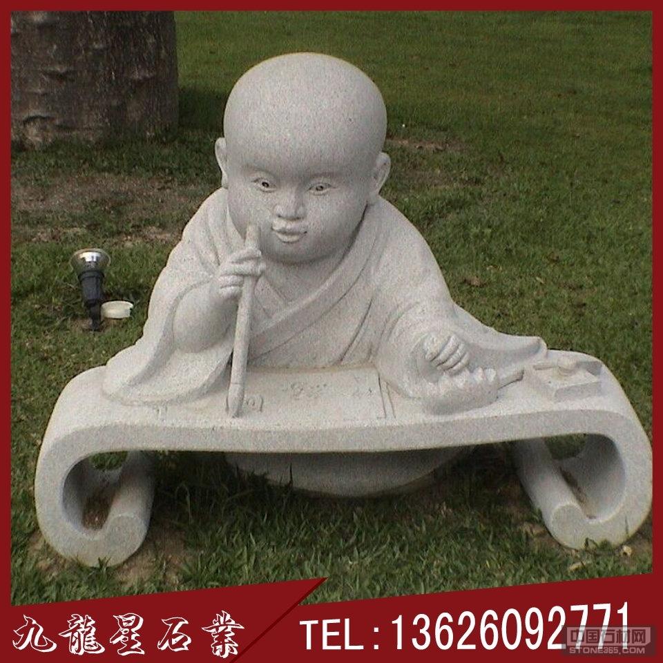 石雕小沙泥 练功小和尚人物雕像