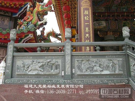 寺庙石栏杆 河道加固石栏杆