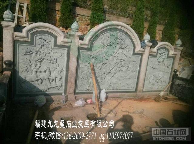 石材浮雕定做 花岗岩浮雕制作