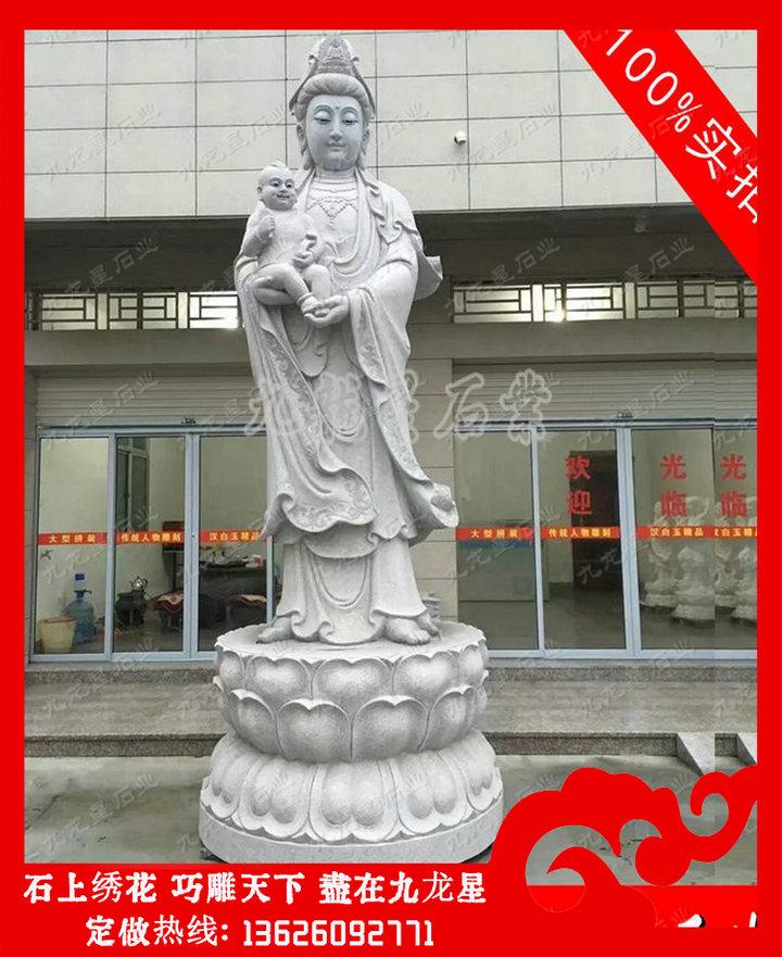 石雕送子观音 寺庙送子观音雕像