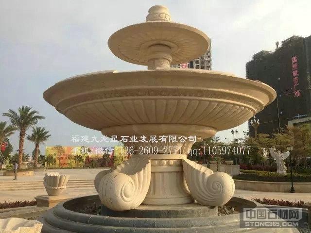 黄锈石喷泉 花岗岩喷水池