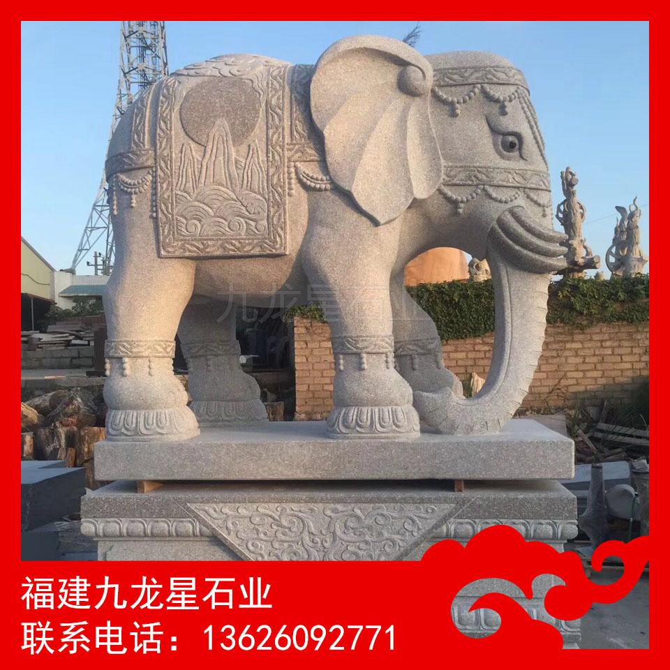 石材大象厂家报价 石材大象现货