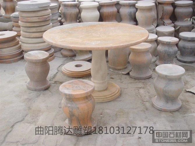 供应石桌象棋桌大理石异形桌子