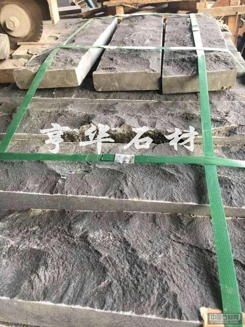 海南黑蘑菇石