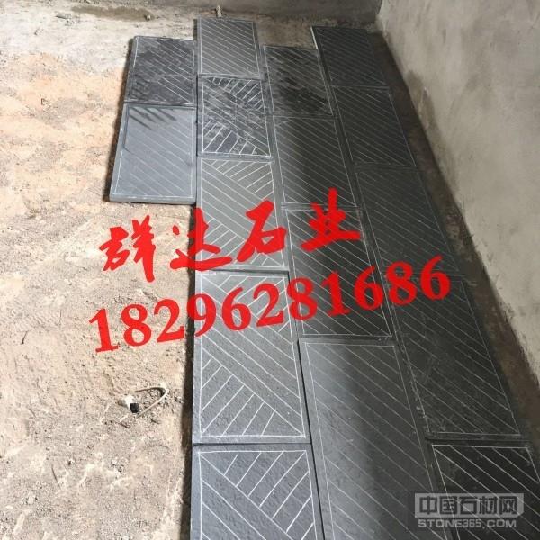 江西九江青石板板岩文化石