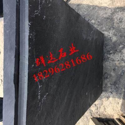 江西九江青石板板岩文化石自然面