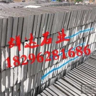 江西九江青石板