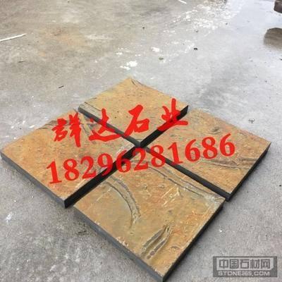 江西精品锈板
