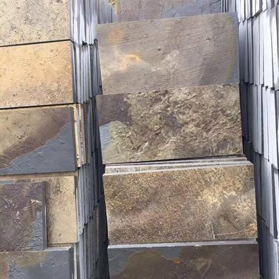 供应精品锈板