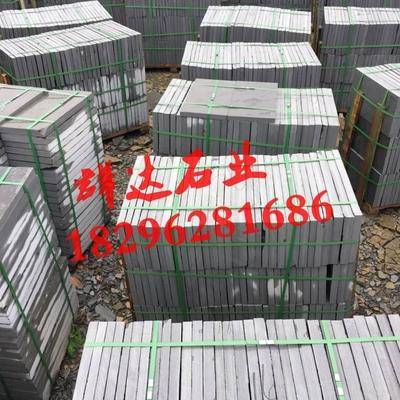 九江青石板