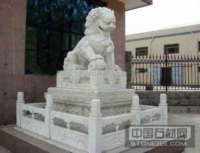 四川汉白玉狮子雕塑