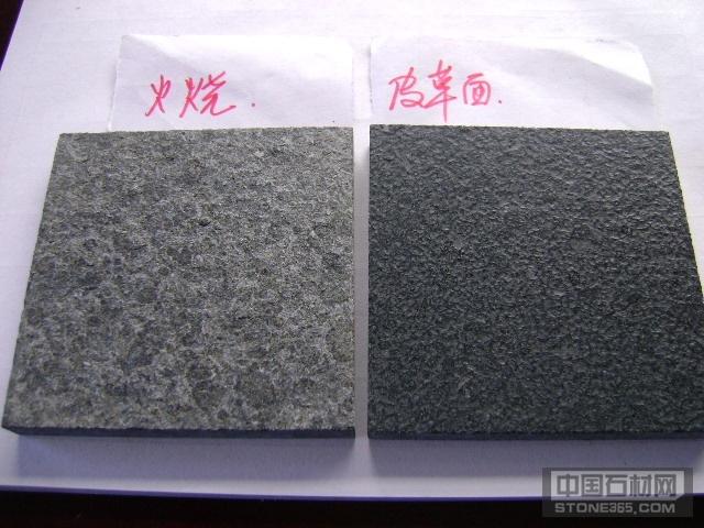 福鼎黑皮革面产品