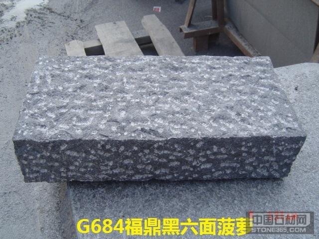 福鼎黑G684皮革面料