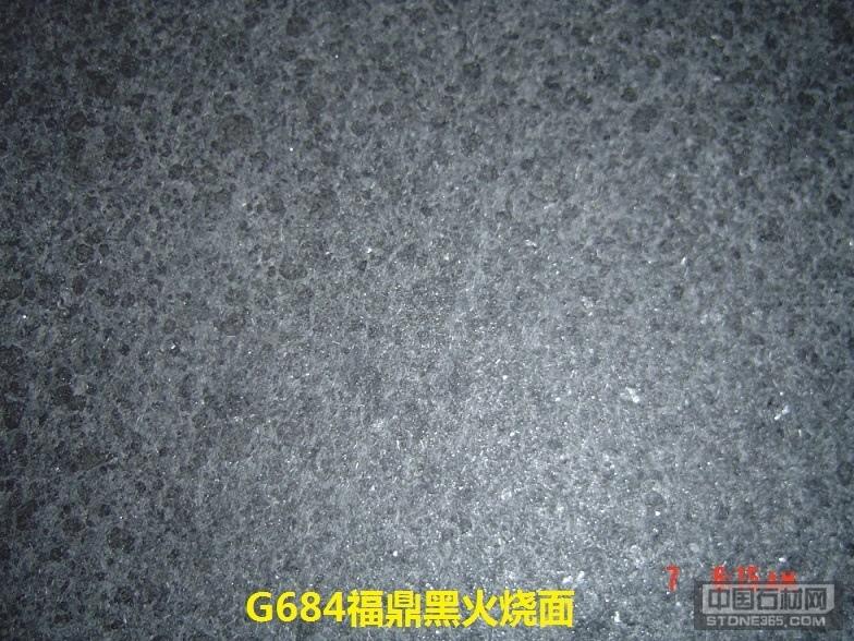 G684福鼎黑火烧面石材料