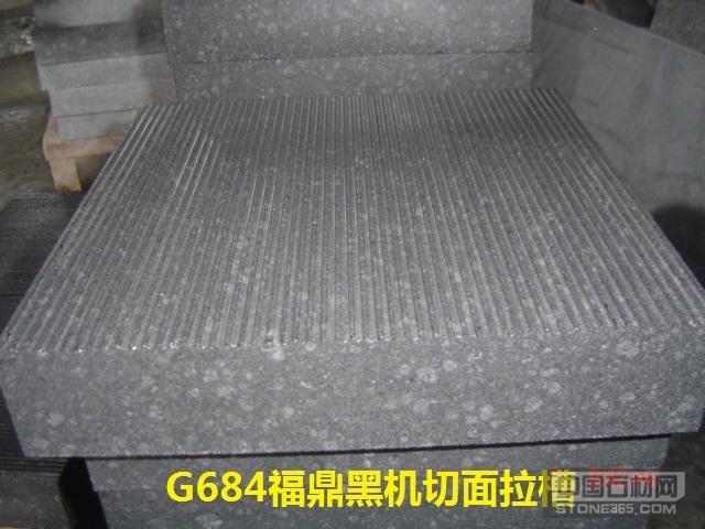 供福鼎黑G684拉丝面