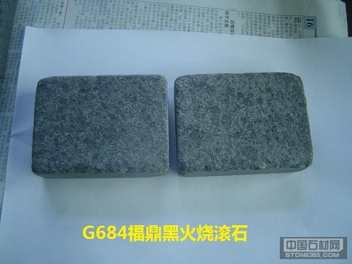 福鼎黑G684火烧滚石面料