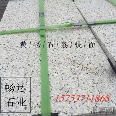 锈石,板材介绍