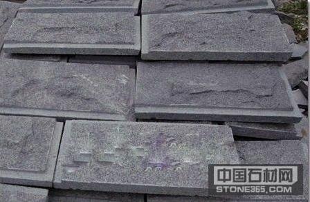 g654芝麻黑蘑菇石