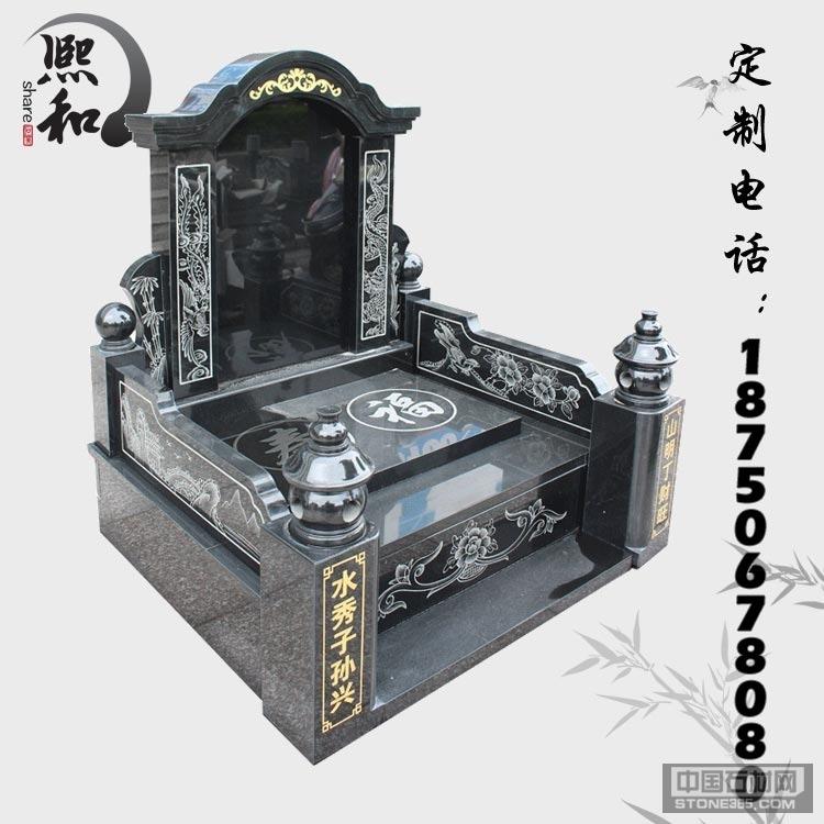 精致雕刻烈士墓碑 民间公墓