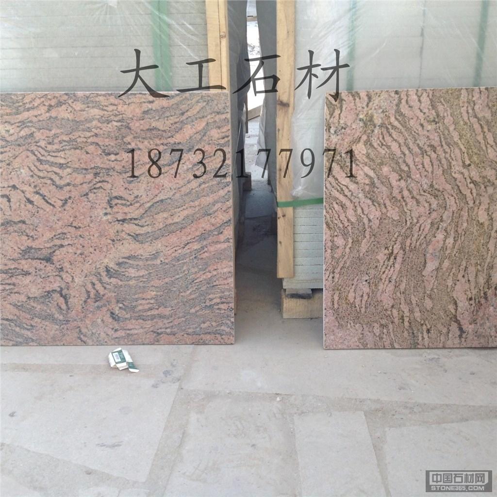 加州红龙石材厂家直销