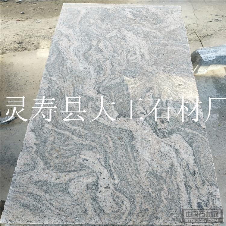 供应浪淘沙石材